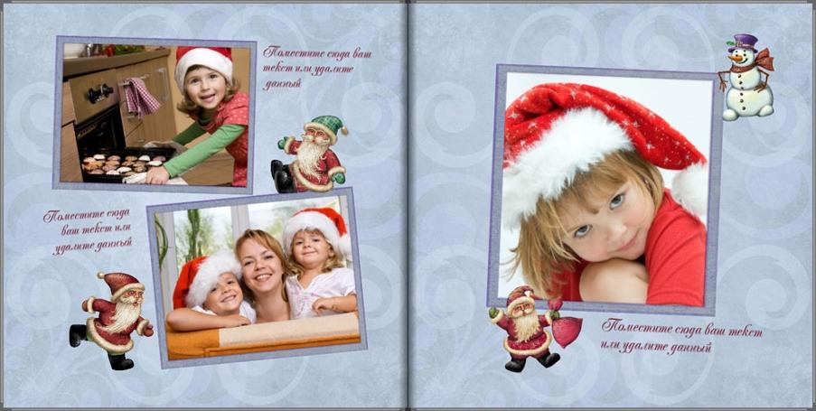 Оформление фотоальбома детского